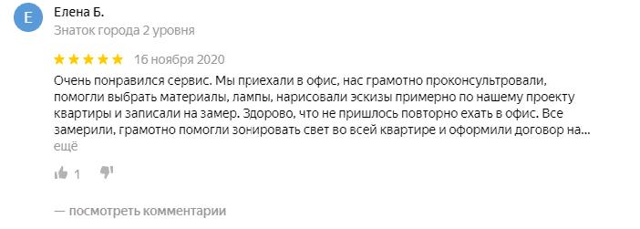 screenshot-yandex.ru-2021-05-03-20-24-12-377