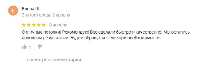 screenshot-yandex.ru-2021-05-03-20-25-22-437